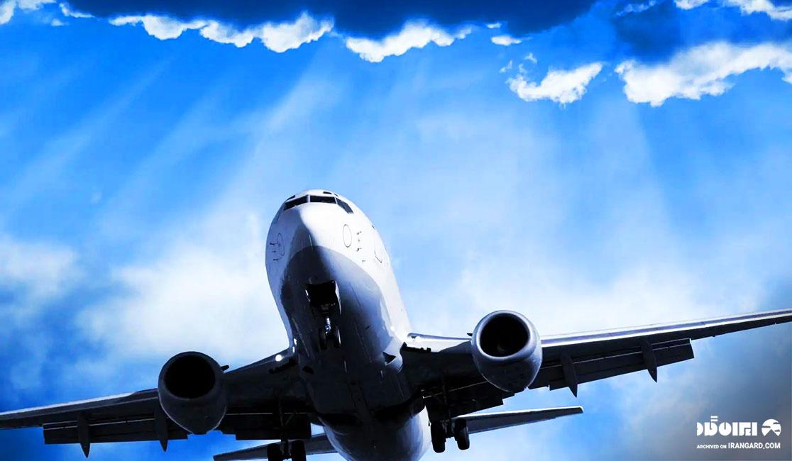 سفر با هواپیما به یزد