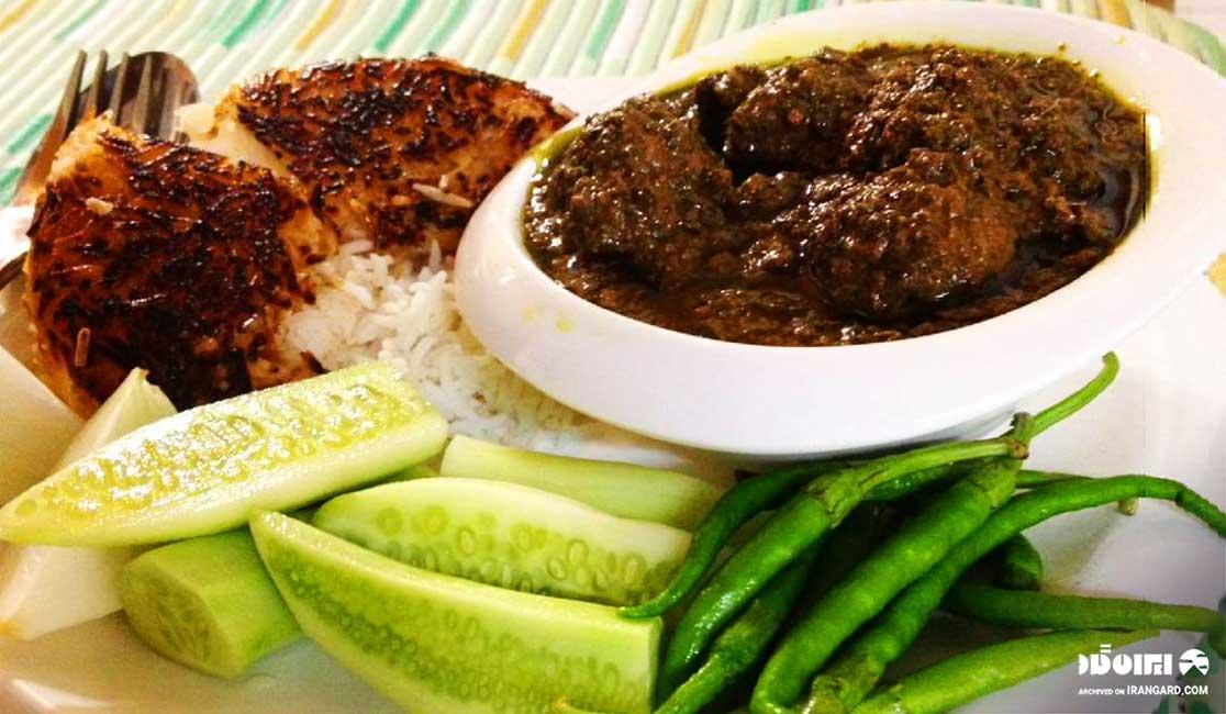 غذاهای محلی گیلان - خورش انار بیچ