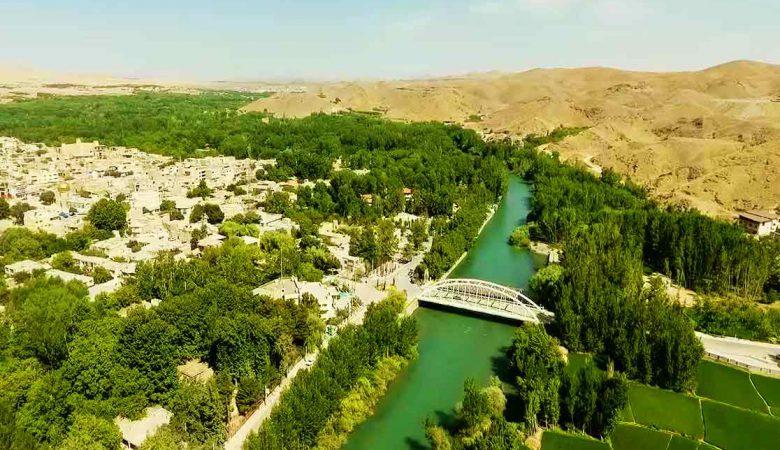 شهر باغ بهادران اصفهان