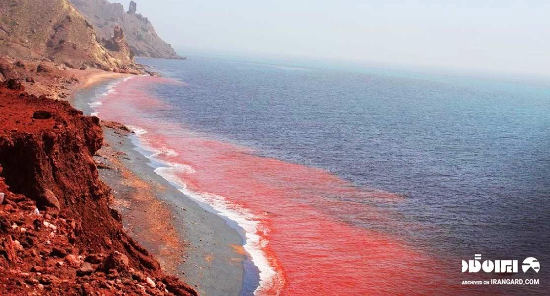 ساحل خونی جزیره هرمز