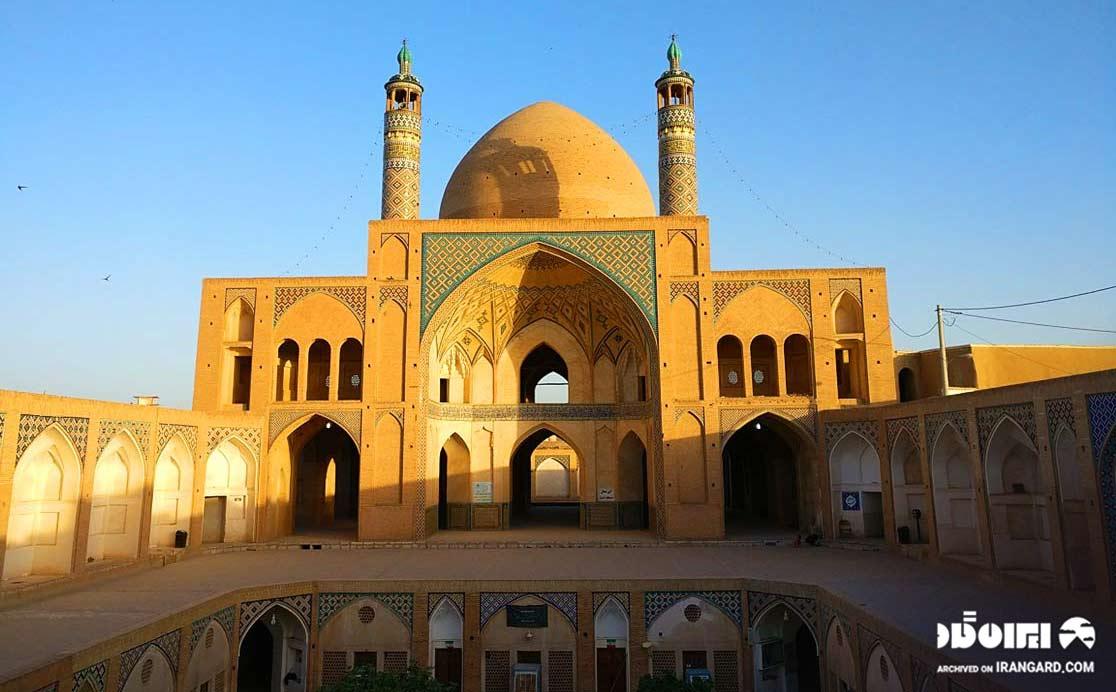 دیدنی های کاشان - مسجد و مدرسه آقا بزرگ
