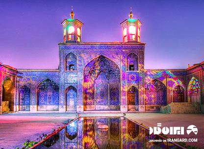 ساختمان مسجد نصیر الملک شیراز