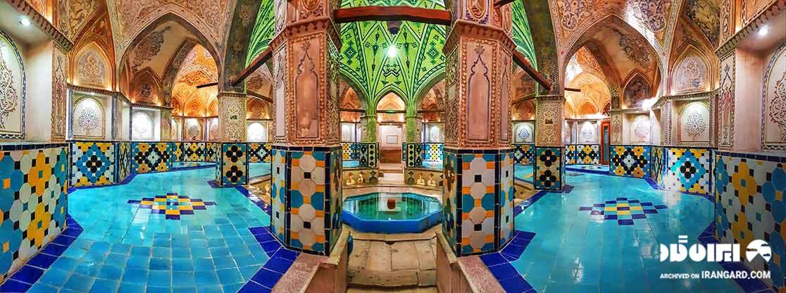 حمام امیر احمد کاشان - دیدنی های کاشان