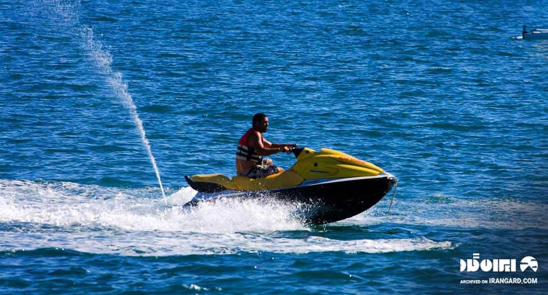 تفریحات آبی در جزیره قشم