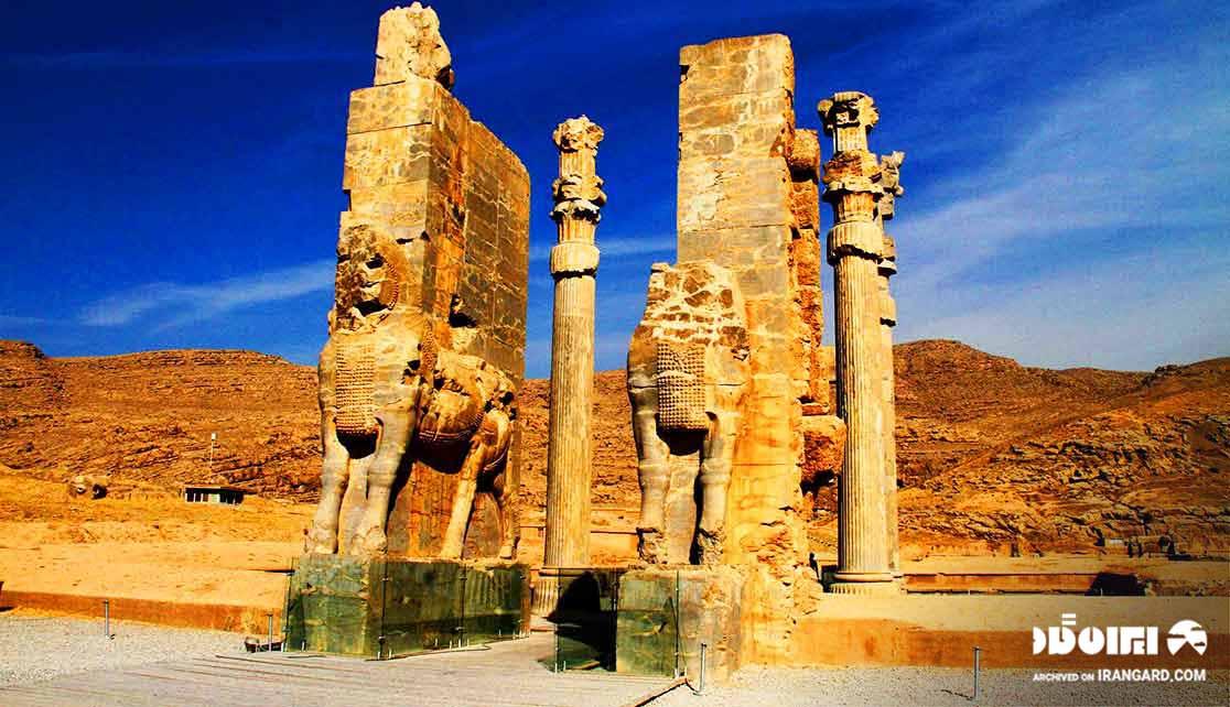 کاخ ملل تخت جمشید شیراز