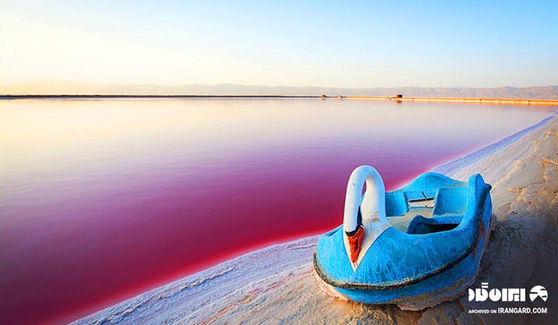 دریاچه صورتی مهارلو