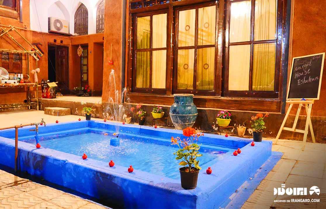 اقامتگاه اصفهان - اقامتگاه سنتی نارگل