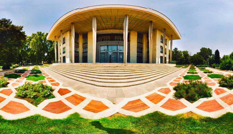 موزه های تهران