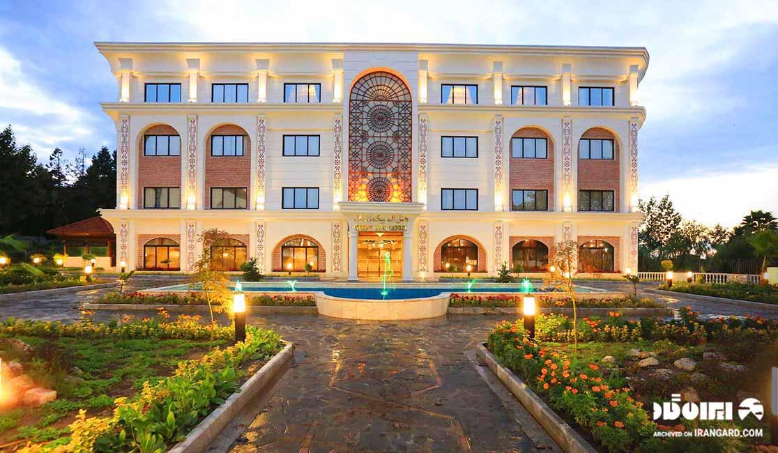 هتل المپیک آمل از بهترین هتل های شمال