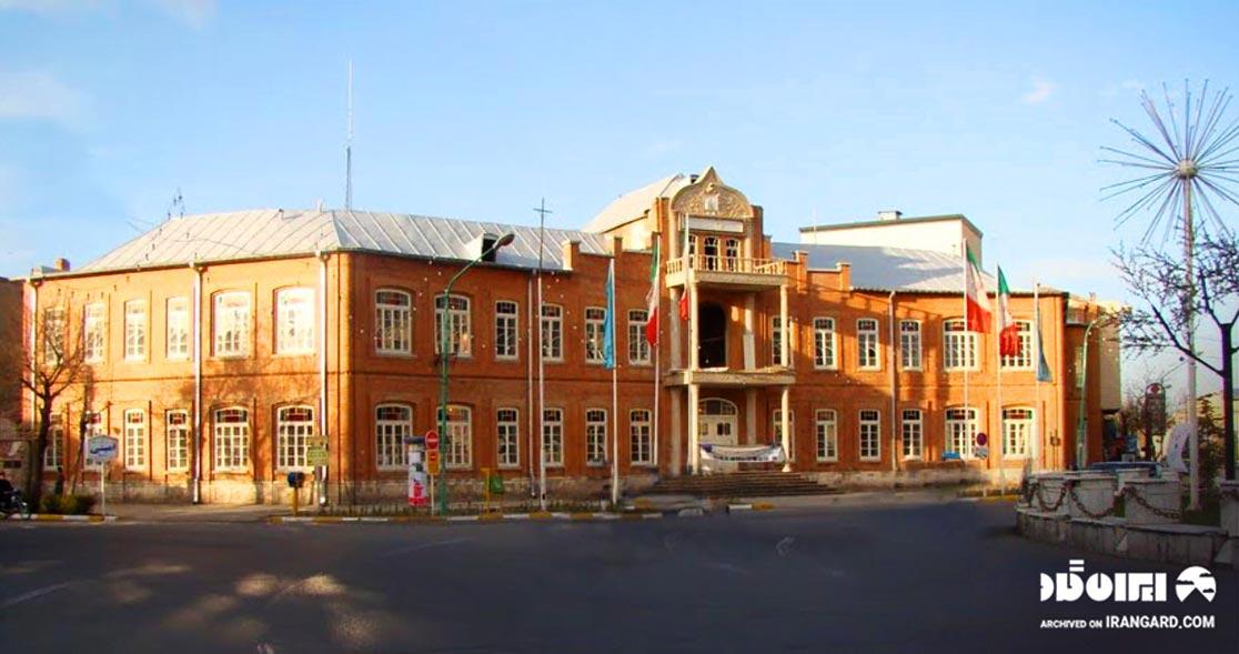 ساختمان شهربانی ارومیه
