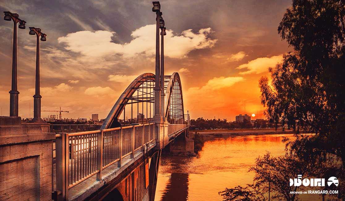 جاهای دیدنی اهواز - جاهای دیدنی خوزستان