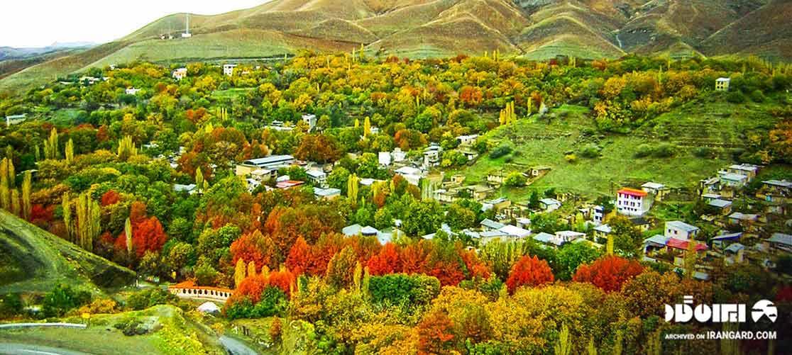روستای کردان کجاست