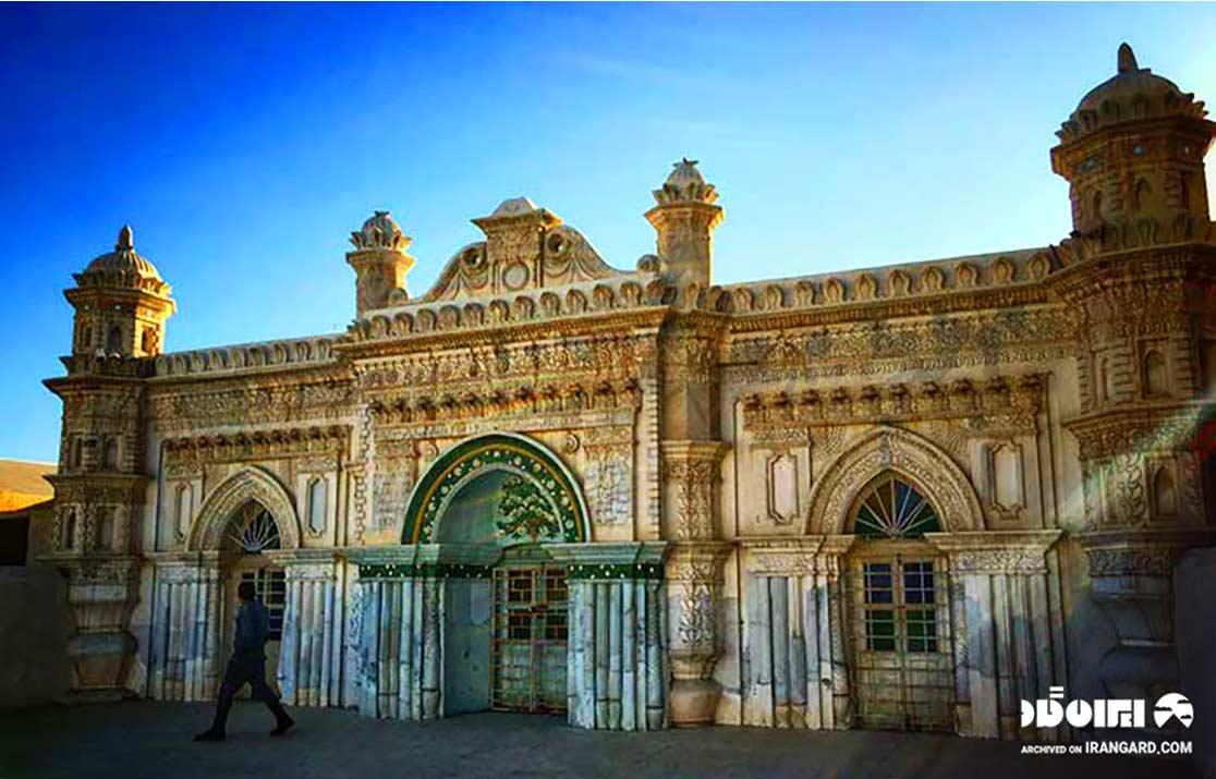 مسجد راگونیها