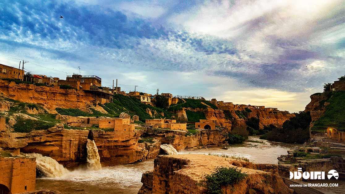 سازههای آبی شوشتر - دیدنی های خوزستان