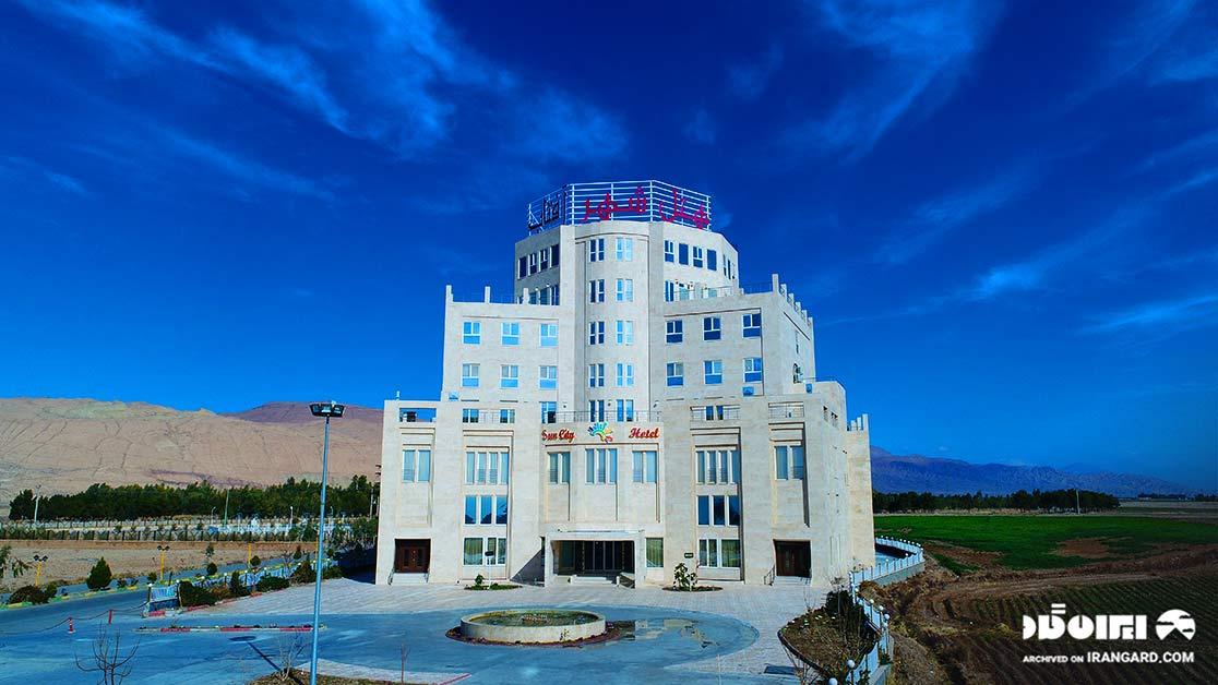 هتل آفتاب گرمسار