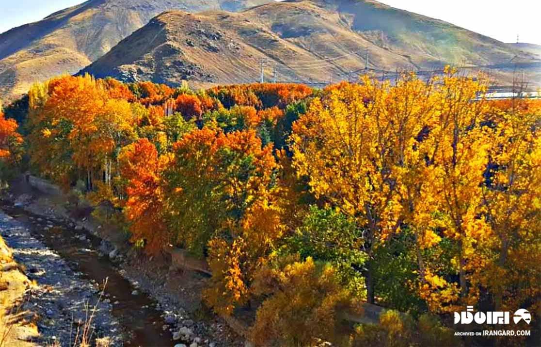 روستای کردان