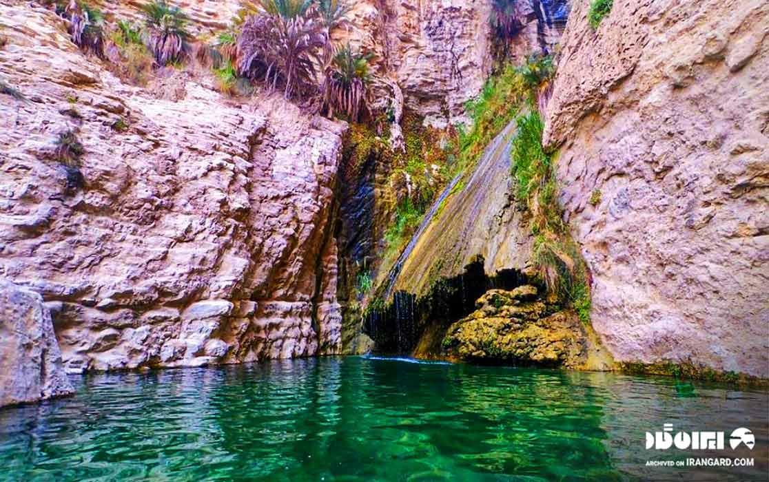 آبشار درزو عسلویه