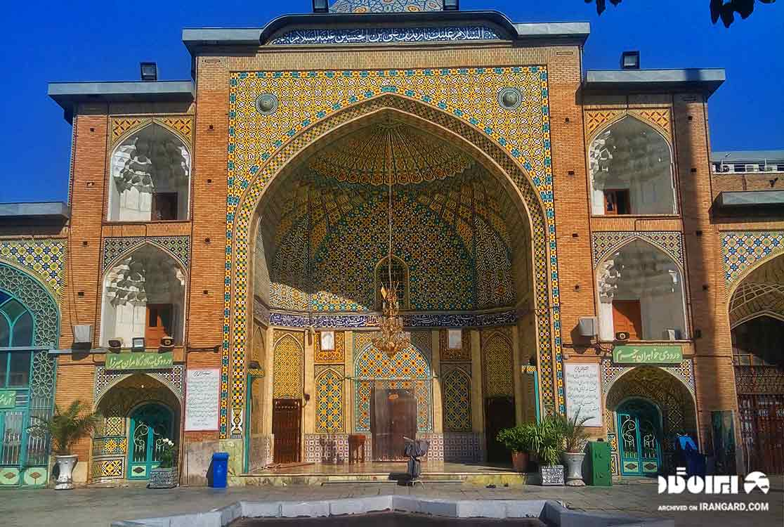 آرامگاه لطفعلی خان در بازار سنتی پایتخت
