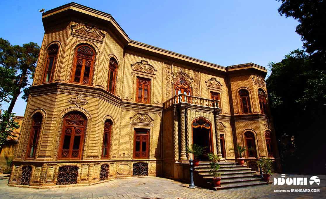 موزه سفال و آبگینه تهران
